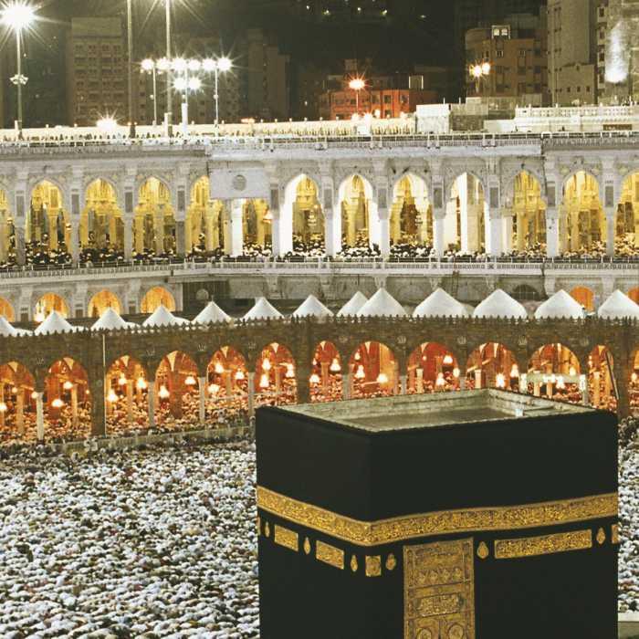 Photomural Kaaba at Night